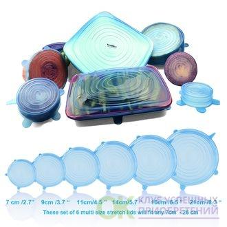 Набор силиконовых крышек для хранения продуктов, 6 шт
