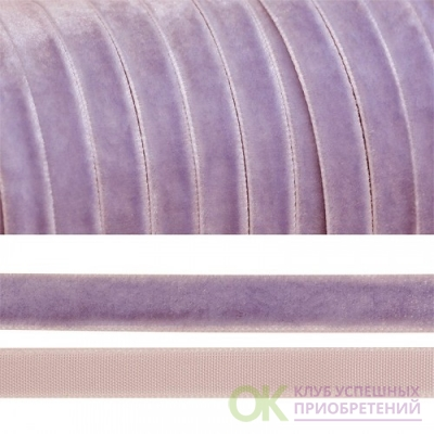Лента бархатная 6 мм TBY LB0673 цвет сиреневый 1 метр