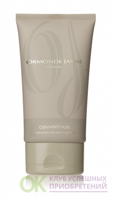 ORMONDE JAYNE TA'IF lady 150ml b/l