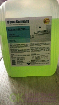 Clean strong канистра 5 кг