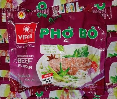 Лапша БП со вкусом говядины (PHO BO), 60 г,