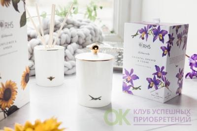 Ароматический диффузор Орхидея и кедр