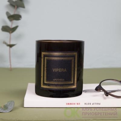 ГАДЮКА / VIPERA Парфюмированная свеча  в подарочной коробке, вес - 240 гр, время горения -50-60  часов