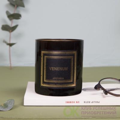 БЕССМЕРТНИК / VENENUM Парфюмированная свеча  в подарочной коробке, вес - 240 гр, время горения -50-60  часов