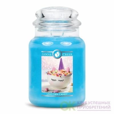 UNICORN CANDY / РОЖОК КОНФЕТ (Аппетитный аромат кислых конфет, покрытых игристым сахаром)