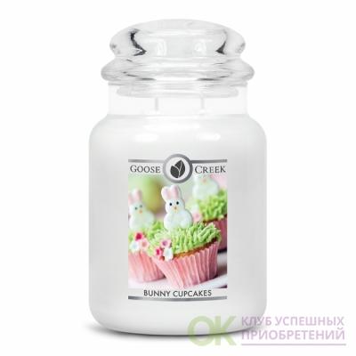 BUNNY CUPCAKES / ПАСХАЛЬНЫЙ КЕКС (С Пасхой! Поистине вкусный аромат наполняет воздух, когда мы украшаем идеально испеченные ванильные кокосовые кексы.)