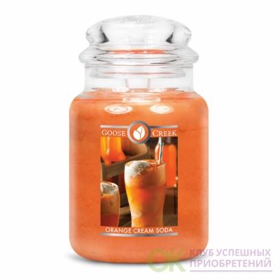 ORANGE CREAM SODA / АПЕЛЬСИНОВАЯ КРЕМ-СОДА (Апельсиновую соду поливают сладким ванильным кремом, который удовлетворит любого любителя классического лимонада).