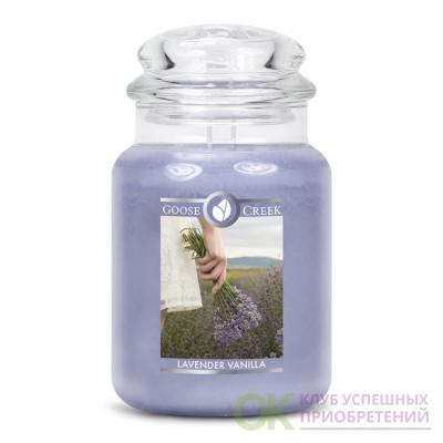 LAVENDER VANILLA / ЛАВАНДА И ВАНИЛЬ (Этот успокаивающий аромат погрузит вас в глубоко расслабляющее настроение.)