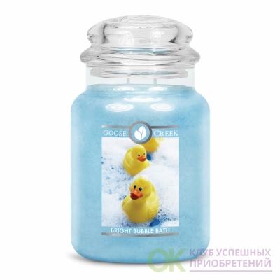 BRIGHT BUBBLE BATH / ПЕНА ДЛЯ ВАННЫ (Погрузитесь глубоко в сверкающую ванну, когда гора пузырьков заполнит ванну)