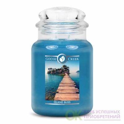 ISLAND BLISS / ОСТРОВ НАСЛАЖДЕНИЯ (Погрузитесь в кристально голубые воды, погрузившись в расслабляющее состояние полного блаженства.)
