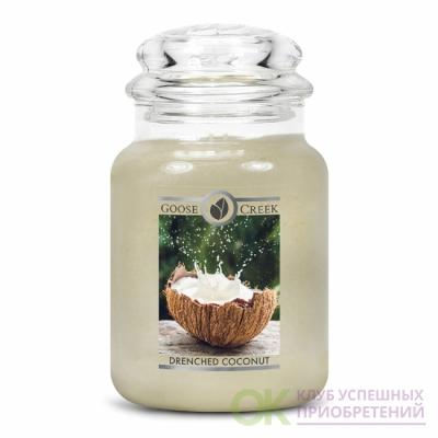 DRENCHED COCONUT / ВЛАЖНЫЙ КОКОС (Аромат влажного кокосового ореха, наполненного ароматом, наполняет воздух)