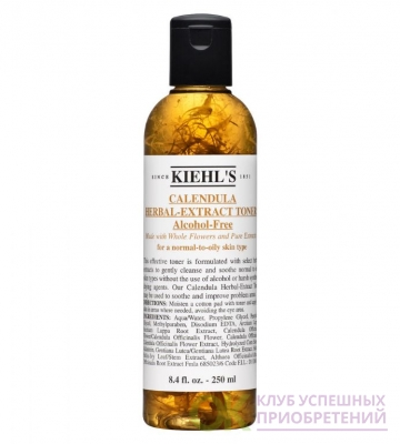KIEHL'S SINCE 1851 Calendula Herbal Extract Alcohol Free Toner (250 мл.)