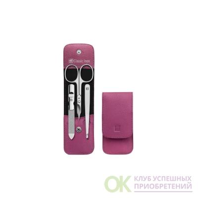 Маникюрный набор 3 пр INOX розовый