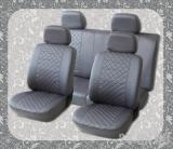 FAS8/GR AKUBA FAS-8 серые — авточехлы с кожаным задником