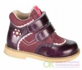 TW-319-3 Ботинки ортопедические малосложные (утепленные), цвет темно-фиолетовый