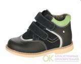 TW-319-6  Ботинки ортопедические малосложные (утепленные), цвет черно-зеленый