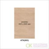 АТК(003) Тефлоновый коврик 400*600 мм