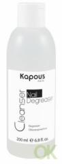Обезжириватель Kapous Clean ser Nail Degreaser, 200 мл, артикул 1222, Kapous Professional (пр-во США)