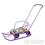 Санки «Тимка 5 универсал» (арт. Т5У) с механизмом смены полозьев на колеса