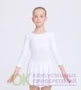 Юбка гимнастическая КЮ3.1(Ю.1.01) с притачным поясом