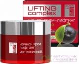 """LIFTING COMPLEX Крем - лифтинг для лица ночной """"Acai Berry"""" 50мл (интенсивный крем:  стимулирующее воздействие  на выработку коллагена и создание эластиновых волокон)"""