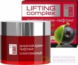 """LIFTING COMPLEX Крем - лифтинг для лица дневной """"Acai Berry"""" 50мл (интенсивный крем: повышает тургор и плотность кожи, укрепляет межклеточный матрикс)"""