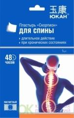 Скорпион пластырь д/тела магнитный (обезболивающий, ортопедический)