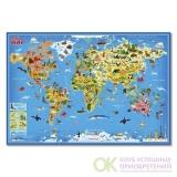 Карта для детей
