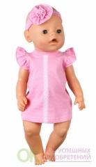 Одежда для кукол Артикул: 120291