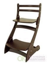 Растущий стул - Венге