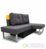 Диван: Универс Стандарт Neo Grafit Yellow (Стандарт №2)