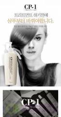 012081     [ESTHETIC HOUSE] Протеиновый шампунь д/волос CP-1 BC Intense Nourishing Shampoo, 500 мл...