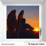Помогающие в жизни Денежные духи Edgardio Chilini отливант 2мл