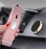 Магнитный держатель для телефона - 615349