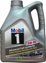 MOBIL 1  5w30  4 л (масло синтетическое)