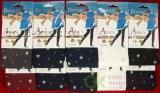 """Dover (Алиса) гладкие цветные колготки из хлопка и модала с рисунком """"звёзды"""" для школьниц арт.2078"""