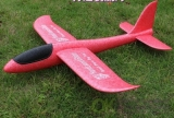 Самолет (планер) из пенопласта. Размеры: 48х48