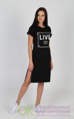 Платье мод. 943/2 (р.42-58)