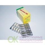 БАД Ветом 1.1, капсулы по 0,33 г (50 капсул в упаковке)