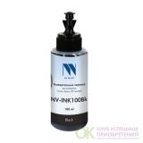 (арт. NV-INK100Bk) Чернила NV-INK100 универсальные Black на водной основе для аппаратов Сanon/Epson/НР/Lexmark (100ml) Китай