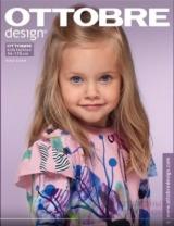 Зимний номер Ottobre design® Kids 6/2018