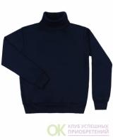 Синий школьный джемпер для мальчика 80822-МШ19