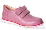 TW-433-3 Ботинки ортопедические цв.3 пепельно-розовый