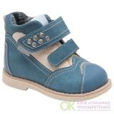 TW-406-1 Ботинки ортопедические малосложные (утепленные), цвет.1-голубой