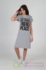 Платье мод. 1035 (р.42-58)