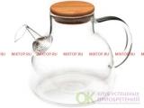 Заварочный чайник со спиралью 900мл (арт. 300-0000-0700)