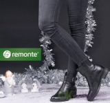 Remonte Ботинки женские