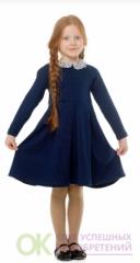 Платье Поля