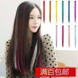 Цветные пряди 50 см
