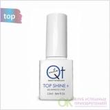 QT Топ без липкого слоя Top Shine+, 13 мл